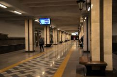 Kazan metro `Sukonnaya Sloboda` Royalty Free Stock Photo
