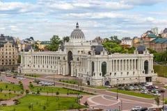 Kazan Ministerie van Landbouw Royalty-vrije Stock Fotografie