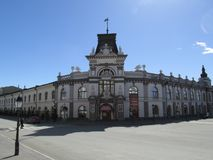 Kazan nationellt museum av republiken av Tatarstan arkivfoto