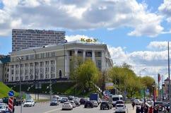 Kazan Privolzhsky Federal University Royalty Free Stock Photos