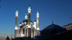 Kazan stock video footage