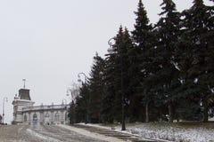 KAZAN, RÚSSIA - 3 de dezembro de 2016: ideia da república Tartaristão do Museu Nacional Fotografia de Stock