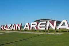 Kazan, Rússia - 26 de maio de 2018: ` da arena de Kazan do ` Fotos de Stock Royalty Free