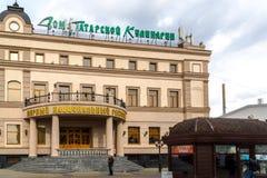 Kazan, Rússia - 27 de março 2017 Casa do restaurante nacional de cozimento e primeiro de Tatar Fotografia de Stock Royalty Free
