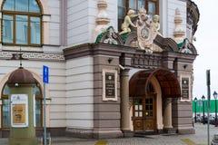 Kazan, Rússia - 25 de março 2017 Museu Nacional da república de Tartaristão na rua do Kremlin Fotos de Stock