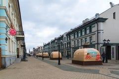 Kazan, Rússia - 25 de março 2017 Rua de Bauman - rua pedestre na parte histórica da cidade Imagens de Stock Royalty Free