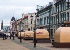 Kazan, Rússia - 25 de março 2017 Rua de Bauman - rua pedestre na parte histórica da cidade Fotos de Stock Royalty Free
