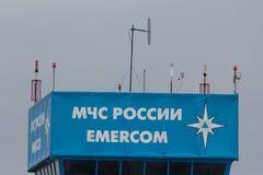 KAZAN, RÚSSIA - 9 DE SETEMBRO DE 2017: Emblema no telhado - emercom do russo foto de stock