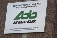 Kazan, Rússia - 2 de setembro de 2017, o sinal na construção das BARRAS de Commercial Bank AK do estoque comum Imagens de Stock