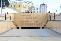 Kazan republik av Tatarstan, Ryssland Ingång till tunnelbanan, gångtunnel royaltyfri foto