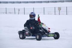KAZAN ROSJA, GRUDZIEŃ, - 23, 2017: Otwarcie zima sezon Zdjęcie Royalty Free