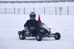 KAZAN ROSJA, GRUDZIEŃ, - 23, 2017: Otwarcie zima sezon Zdjęcia Royalty Free