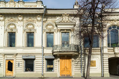 Kazan Rosja, Mar, - 28 2017 Krajowa biblioteka republika Tatarstan poprzedni dom Zinaida Ushkova Fotografia Stock