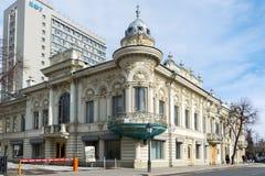 Kazan Rosja, Mar, - 28 2017 Krajowa biblioteka republika Tatarstan poprzedni dom Zinaida Ushkova Obrazy Stock