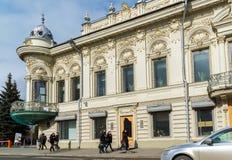 Kazan Rosja, Mar, - 28 2017 Krajowa biblioteka republika Tatarstan poprzedni dom Zinaida Ushkova Zdjęcie Royalty Free