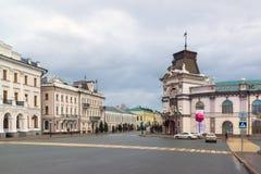 Kazan Rosja, Mar, - 26 2017 Muzeum Narodowe i komitet wykonawczy na Kremlowskiej ulicie Obraz Royalty Free