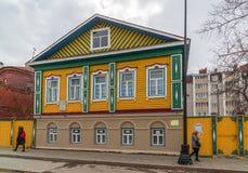 Kazan Rosja, Marzec, - 28 2017 Mardzhani dom w Tatar Sloboda, zwyczajny uliczny Kayum Nasiry Zdjęcie Stock