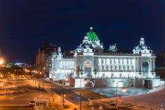 Kazan Rosja, Marzec, - 26 2017 Ministerstwo Rolnictwa i jedzenie Pałac rolnicy przy nocą Zdjęcie Royalty Free