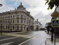 Kazan, Rosja, 15 2016 sptember obraz stock