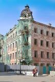 kazan Rua de Baumana Construção em uma reconstrução Fotografia de Stock Royalty Free