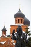 KAZAN, RUSLAND - DECEMBER 11, 2016: Monument aan Avvakum-priester dichtbij oude verticale gelovigen` Kathedraal, Stock Afbeeldingen