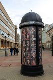 Kazan, Rusland - Maart 27 2017 Ronde theatrale affiche op straat Bauman Stock Fotografie