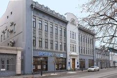 Kazan, Rusland, Republiek van Tatarstan - December 31, 2017: Post van Rusland in Kazan, het historische stadscentrum, straat van  Royalty-vrije Stock Afbeelding