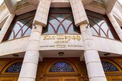 Kazan, Rusland Teken boven de ingang aan de moskee van Kul Sharif stock afbeelding