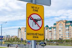 No Fly Zone sign near the Kazan Arena Stadium royalty free stock images