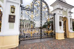 Openwork gates of the residence of the President of the Republic. Kazan, Russia - June 10, 2018: Openwork gates of the residence of the President of the Republic royalty free stock image