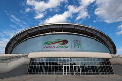 KAZAN, RUSSIA - JUNE 3, 2016: Stadium Kazan Arena in Russia. KAZAN, RUSSIA - JUNE 3, 2016: Facade of Kazan Arena stadium in Russia. The stadium will host the Royalty Free Stock Photography