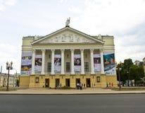 Kazan Royalty Free Stock Photography