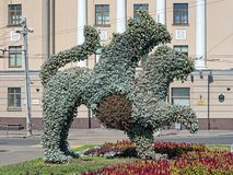 Living sculpture of Ak Bars winged snow leopard in Kazan, Russia Stock Image