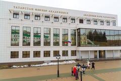 Kazan, Russia - Mar 26.2017. Academy of Sciences of Tatarstan on Bauman street Royalty Free Stock Images