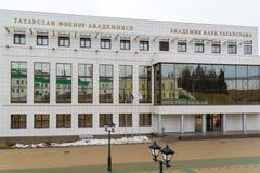 Kazan, Russia - Mar 26.2017. Academy of Sciences of Tatarstan on Bauman street Royalty Free Stock Photo