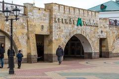 Kazan, Russia - Mar 26.2017. Entrance to Kremlin metro station from the Bauman street. Kazan, Russia - Mar 26.2017. Entrance to the Kremlin metro station from Stock Photography