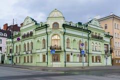 Kazan, Russia - Mar 27.2017. Spiritual Administration of Muslims of Republic of Tatarstan Royalty Free Stock Photos