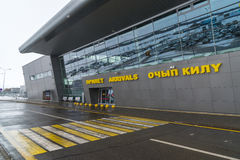 Kazan, Russia - March 25.2017. Arrival Area at Terminal 1A Airport. Kazan, Russia - March 25.2017. The Arrival Area at Terminal 1A Airport Stock Images