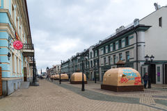 Kazan, Russia - March 25.2017. Bauman Street - pedestrian street in historical part of city. Kazan, Russia - March 25.2017. The Bauman Street - pedestrian street Royalty Free Stock Images