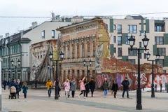 Kazan, Russia - March 25.2017. Bauman Street - pedestrian street in historical part of city. Kazan, Russia - March 25.2017. The Bauman Street - pedestrian street Stock Photos
