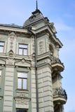 Kazan, Russia - March 27.2017. Fragment of Kazan Hotel on Bauman Street Royalty Free Stock Photo