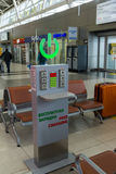 Kazan, Russia - March 25.2017. Free charging in airport in departure zone Royalty Free Stock Image