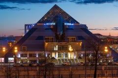 Kazan, Russia - March 26.2017. Kind on an entertaining complex the Pyramid. Kazan, Russia - March 26.2017. The Kind on an entertaining complex the Pyramid Royalty Free Stock Photo