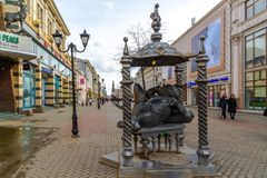 Kazan, Russia - March 27. 2017. Monument to cat in Bauman Street. Kazan, Russia - March 27. 2017. Monument to a cat in Bauman Street Royalty Free Stock Photos