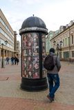 Kazan, Russia - March 27. 2017. Round theatrical poster on street Bauman. Kazan, Russia - March 27. 2017. Round theatrical poster on the street Bauman Stock Images
