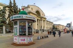 Kazan, Russia - March 27. 2017. Souvenir shop on Bauman Street. Kazan, Russia - March 27. 2017. Souvenir shop on a Bauman Street Royalty Free Stock Images