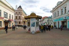 Kazan, Russia - March 27. 2017. Souvenir shop on Bauman Street. Kazan, Russia - March 27. 2017. Souvenir shop on a Bauman Street Royalty Free Stock Photo