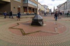 Kazan, Russia - March 27. 2017. Zero Meridian - commemorative sign on Bauman Street. Kazan, Russia - March 27. 2017. Zero Meridian - a commemorative sign on Royalty Free Stock Image