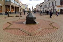 Kazan, Russia - March 27. 2017. Zero Meridian - commemorative sign on Bauman Street. Kazan, Russia - March 27. 2017. Zero Meridian - a commemorative sign on Royalty Free Stock Images