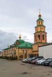Kazan, Russia - 28 marzo 2017  Fotografia Stock